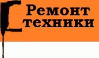 Ремонт электроинструмента в Севастополе