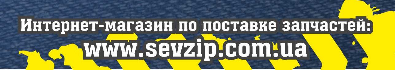 Powertools parts Internet shop sevzip-com-ua